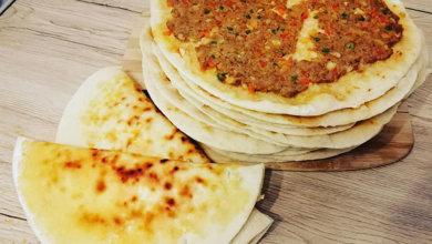 Photo of türkische Pizza Rezept – Pratik Lahmacun