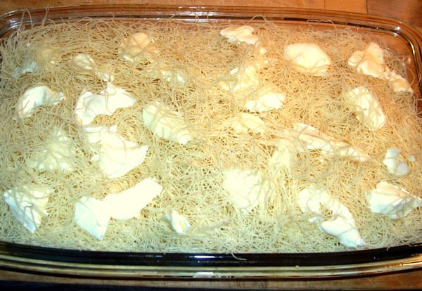 Teigfäden Dessert mit Granatapfelsirup - Nar Şerbetli Kadayıf