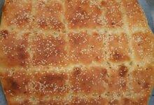 Photo of Türkische Pide Rezept