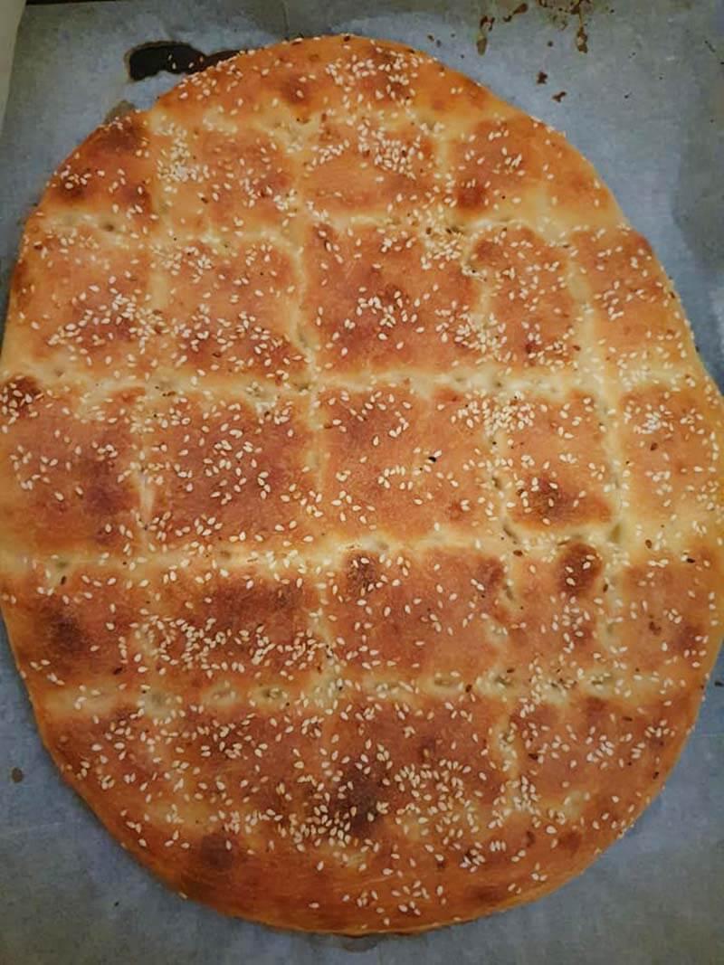 Türkische Pide Rezept