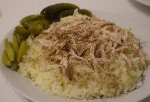 Photo of Türkischer Reis mit Hühnchen – Tavuk Pilav Rezept